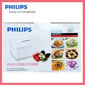 可刷卡◆PHILIPS飛利浦 廚神料理機HR7629/HR7762配件盒/收納盒 CL11735 廚具收納◆