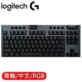 Logitech 羅技 G913 TKL 無線 Clicky 青軸 遊戲鍵盤【83折▼省1200】