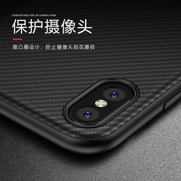 蘋果 iPhoneX 手機殼 iPhone X 保護套 ix 全包 防摔 超薄 磨砂軟矽膠套 碳纖維紋 纖系列丨麥麥3C