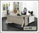 {{ 海中天休閒傢俱廣場 }} G-35 摩登時尚 商業OA-辦公傢俱系列 603-1 花樣6尺辦公桌(全組可拆賣)