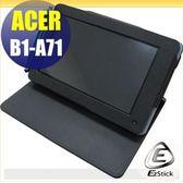 【EZstick】ACER iconia B1 B1-A71 平板專用皮套 (黑色旋轉款式)(加碼送平板機身背貼+螢幕貼)