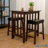 【Jiachu 佳櫥世界】黛比雅吧台桌椅組(2色)胡桃