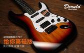 Derulo DRL經典ST型22品家駒單搖電吉它電吉他多色(高磁版) -炫彩腳丫折扣店