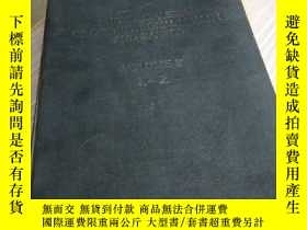 二手書博民逛書店encyclopedia罕見of occupational health and safetyY434132