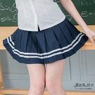百摺裙 一片裙 深藍色短裙 角色扮演學生...