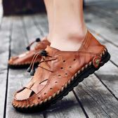 夏季涼鞋 透氣戶外洞洞鞋 包頭沙灘休閒鞋《印象精品》q18