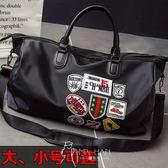 韓版旅行包-手提款輕便大容量包 韓先生