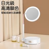 Baseus 倍思 智美系列智能收納化妝鏡燈DGZM02