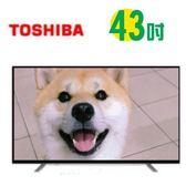 【TOSHIBA 東芝】43吋  液晶電視《43L2686T》日本設計 台灣製造 保固1年