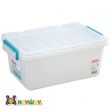 KEYWAY 全方位收納箱 7.5L BQ-06 35.5x23x15.3cm (混