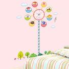 時鐘壁貼 摩天輪 教室裝潢佈置 牆貼壁紙貼紙【YV0007】BO雜貨