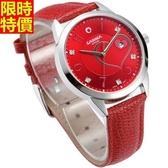 石英錶-流行造型經典款女手錶5色5r73【時尚巴黎】