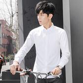 易文夏季白襯衫男士長袖韓版修身純色休閒襯衣商務職業工裝衣服寸   圖拉斯3C百貨