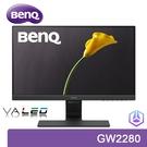 【免運費】BenQ 明基 GW2280 22型 VA 光智慧 螢幕 廣視角 內建喇叭 雙HDMI 低藍光 不閃屏 三年保固