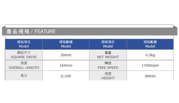 氣動刻磨機 磨孔內研磨 PDG-123N 台灣製造 POWERFUL