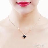 日韓國18K玫瑰金色四葉草項鍊女鈦鋼簡約韓版鎖骨鍊飾品吊墜 蓓娜衣都