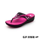 G.P (女)高臺優雅女夾腳拖 女鞋-桃紅(另有紫、咖啡)