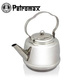 丹大戶外【Petromax】德國 TEAKETTLE 不鏽鋼煮水壺 1.5L tk1