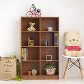 台灣製 小田原八格書櫃 置物櫃 書櫃 展示架 展示櫃 收納櫃《YV8622》快樂生活網