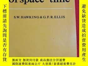 二手書博民逛書店The罕見Large Scale Structure of Space-Time 時空的大尺度結構 品好Y27