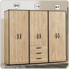 【水晶晶家具/傢俱首選】JF0539-678溫蒂7.5×7呎復古皮箱造型橡木紋組合衣櫃三件式全組