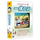 (日本卡通)一休和尚 (二) DVD [第16-30話] [國語發音] ( IKKYU- SAN )