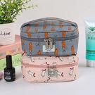化妝包 手提立體旅行化妝包 防水 化妝品...