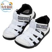 《布布童鞋》日本IFME白色和風兒童機能水涼鞋(15~21公分) [ P1L712M ]