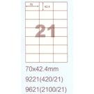 阿波羅 9221 A4 雷射噴墨影印自黏標籤貼紙 21格 70x42.4mm
