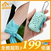 ✤宜家✤冷感纖維速乾 毛巾小款40X40cm 吸汗降溫手腕汗巾