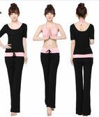 瑜伽服 顯瘦時尚瑜伽服套裝速乾假兩件瑜伽緊身衣 KB3866【歐爸生活館】