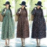 秋冬季韓版碎花復古A字裙時尚V領棉麻氣質長袖洋裝連身裙洋裝 降價兩天