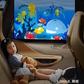 汽車遮陽窗簾車內車窗夏季防曬隔熱擋磁性伸縮通用    樂活生活館