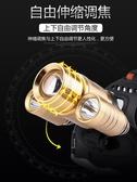 LED強光頭燈可充電超亮頭戴式遠射3000夜釣魚燈