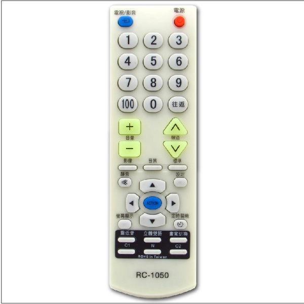 【Panasonic 國際】RC-951 (RC-1050) 傳統電視遙控器 適用:RC-728K/RC-1031K/RC-1130K/RC-1230K
