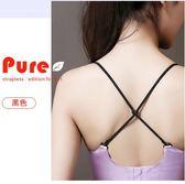 糖果色百搭性感文胸內衣心形交叉防滑細可調節肩帶Eb16780『M&G大尺碼』