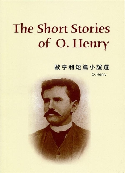 (二手書)Short Stories of O. Henry