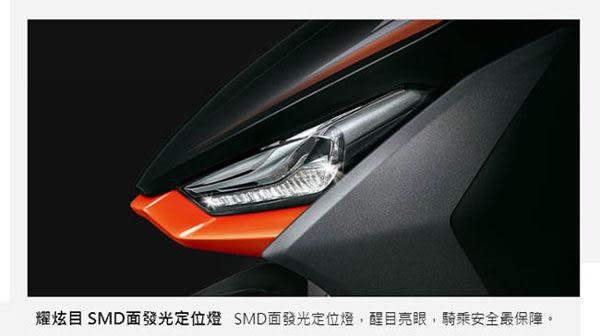 [結帳折5000]YAMAHA 山葉機車 JOG FS 115 液晶日行燈版-2018新車.選一次付清 折5000元