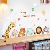 卡通牆貼兒童房牆面裝飾貼畫床頭布置房間牆壁貼紙牆紙自黏