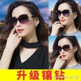 新款偏光太陽鏡圓臉墨鏡女防紫外線時尚眼鏡顯瘦大臉ins 晴天時尚