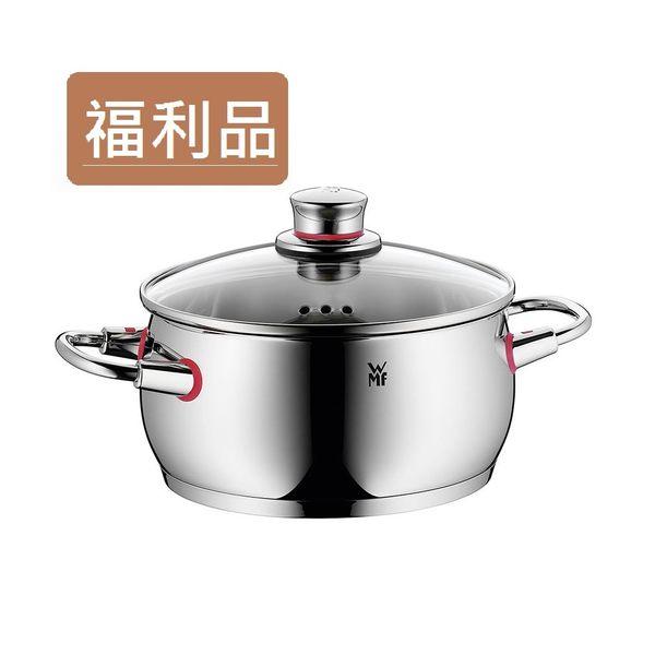 瘋搶5折|【福利品】德國WMF Quality One 低身湯鍋 20cm