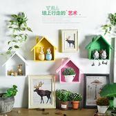 墻上置物架美式鄉村復古彩色小房子家居客廳裝飾品壁掛WY【俄羅斯世界杯狂歡節】