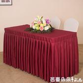 可訂製桌巾 會議桌布桌套長方形台布台裙酒店辦公展會活動長條桌布方桌罩訂製 芭蕾朵朵