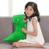 尾牙鉅惠玩偶 恐龍毛絨玩具喬治小恐龍先生公仔泰迪玩偶 布娃娃 俏女孩