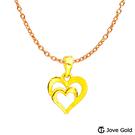 Jove Gold 漾金飾 心心相映黃金墜子 送項鍊