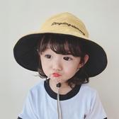 兒童漁夫帽女童遮陽防曬盆帽兒童韓版百搭太陽帽子【奇趣小屋】