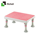 Richell利其爾-可收摺不锈鋼浴室椅凳-軟墊型
