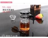 茶壺 金灶飄逸杯彈壓式茶道杯辦公泡茶杯全過濾泡茶壺耐熱玻璃功夫茶具- 【創時代3C館】