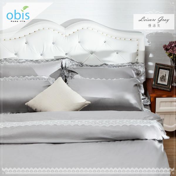 【obis】精梳棉蕾絲雙人加大四件式床包被套組-慢活灰