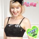 內衣頻道♥8585 台灣製 刺繡素材 內衣小可愛 副乳推進托高設計 -B罩杯 黑色